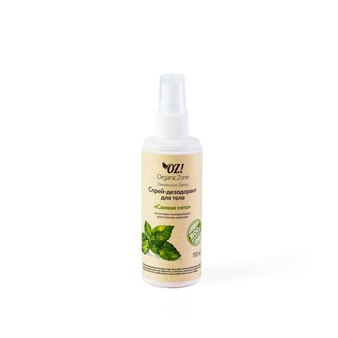 OZ! Спрей-дезодорант для тела с эфирными маслами Свежая мята (110 мл)