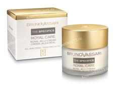 Питательный крем для сухой кожи (Bruno Vassari | The Specifics | Royal Care), 50 мл
