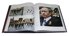 Жданов А. Путин. Фотоальбом.