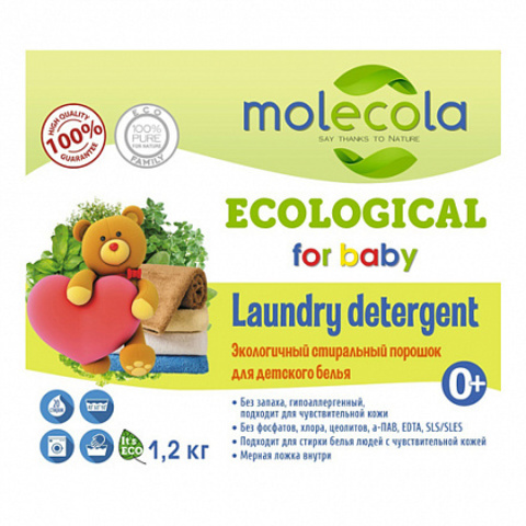 Стиральный порошок для белого и цветного детского белья | Molecola