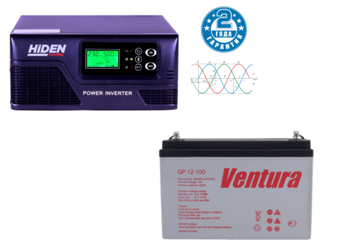 Комплект HIDEN HPS20-1012+VENTURA GP 12-100