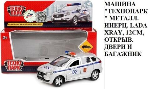 Машина мет. XRAY-POLICE LADA XRAY полиц. (СБ)