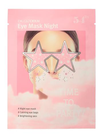 Маска-патч для глаз ночная 8,5гр