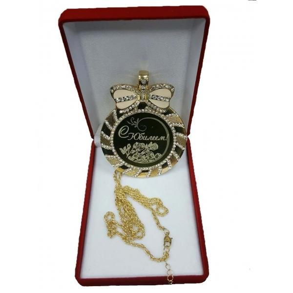 Медаль с Юбилеем стразы
