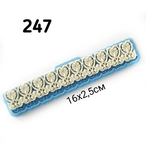 0247 Молд силиконовый Молдинг