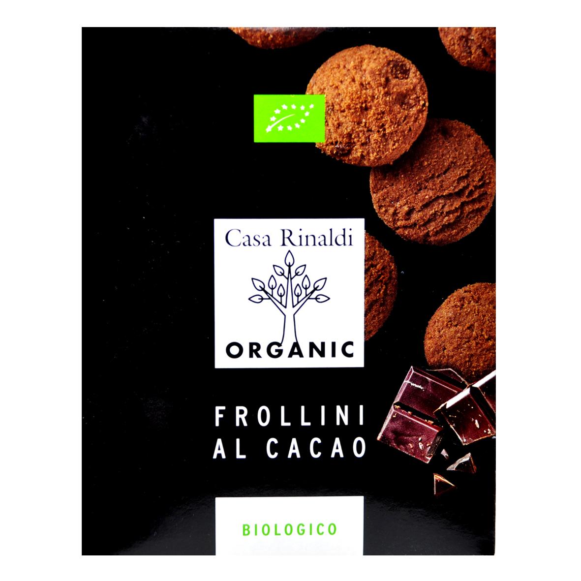 Печенье Casa Rinaldi Фролини с какао и кусочками шоколада BIO 150 г