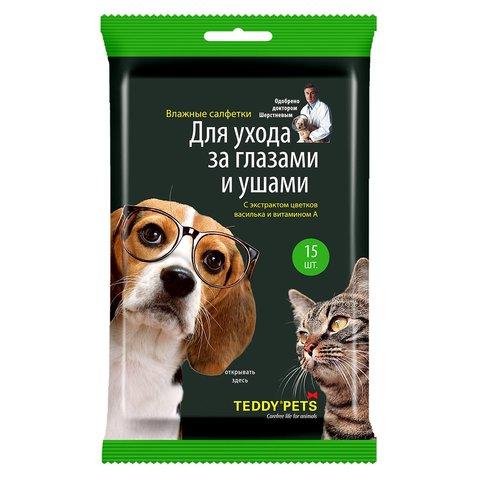 Teddy Pets №15 влажные салфетки для ухода за глазами и ушами 15 шт