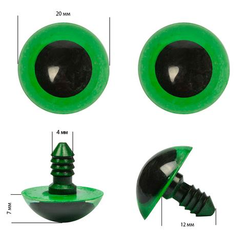 Глаза круглые винтовые полупрозрачные TBY 20 мм цв.зеленый (без заглушек)