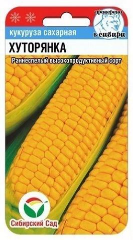 Хуторянка 6шт кукуруза (Сиб сад)
