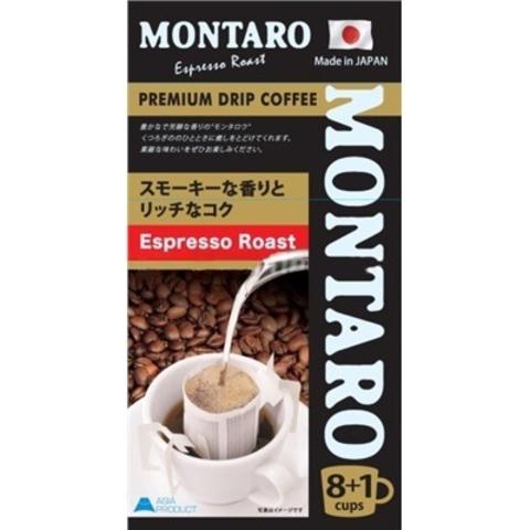 Кофе МОНТАРО дрип-пак 8шт. Эспрессо мол. фильтр-пакет 7гр.х8шт. MONTARO Япония