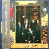 Duran Duran / Seven And The Ragged Tiger (LP)