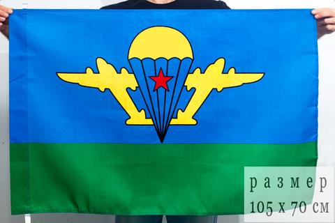 Купить флаг ВДВ СССР с желтым куполом - Магазин тельняшек.ру