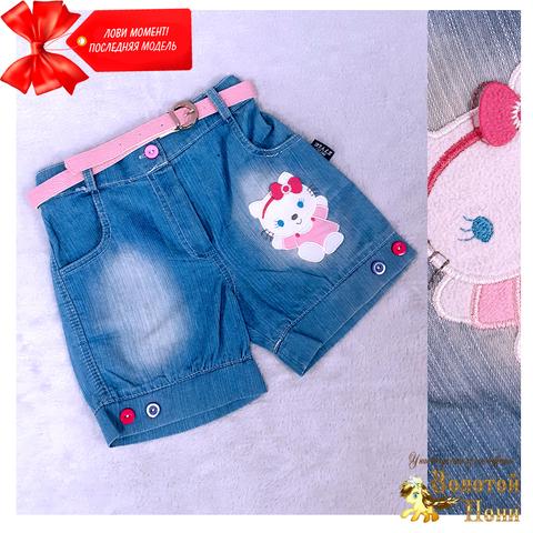 Шорты джинсовые девочке (2-3) 210126-OF8126