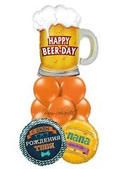 """Букет """"Пиво на День Рождения"""""""
