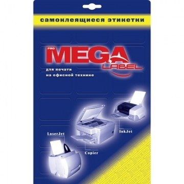 Этикетки самоклеящиеся глянцевые Promega label белые 210x148 мм (2 штуки на листе А4, 100 листов в упаковке)