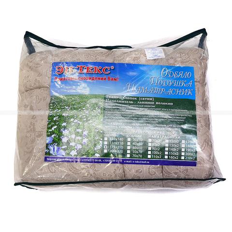 Одеяло льняное волокно М9.ПСС3