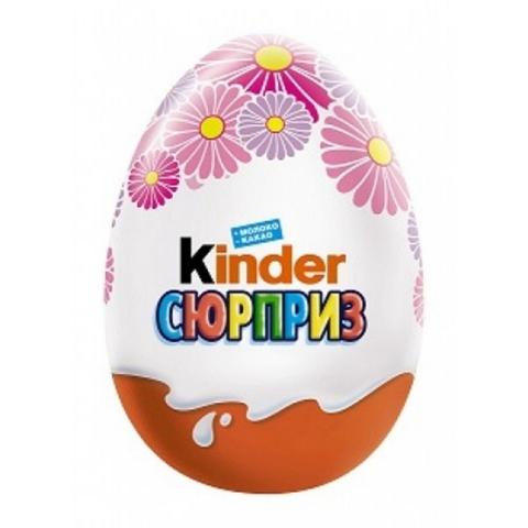 Яйцо шоколадное KINDER Сюрприз Т36 д/девочек ИТАЛИЯ
