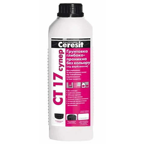 Грунтовка Ceresit CT 17 SUPER глубоко-проникающая 2 л.