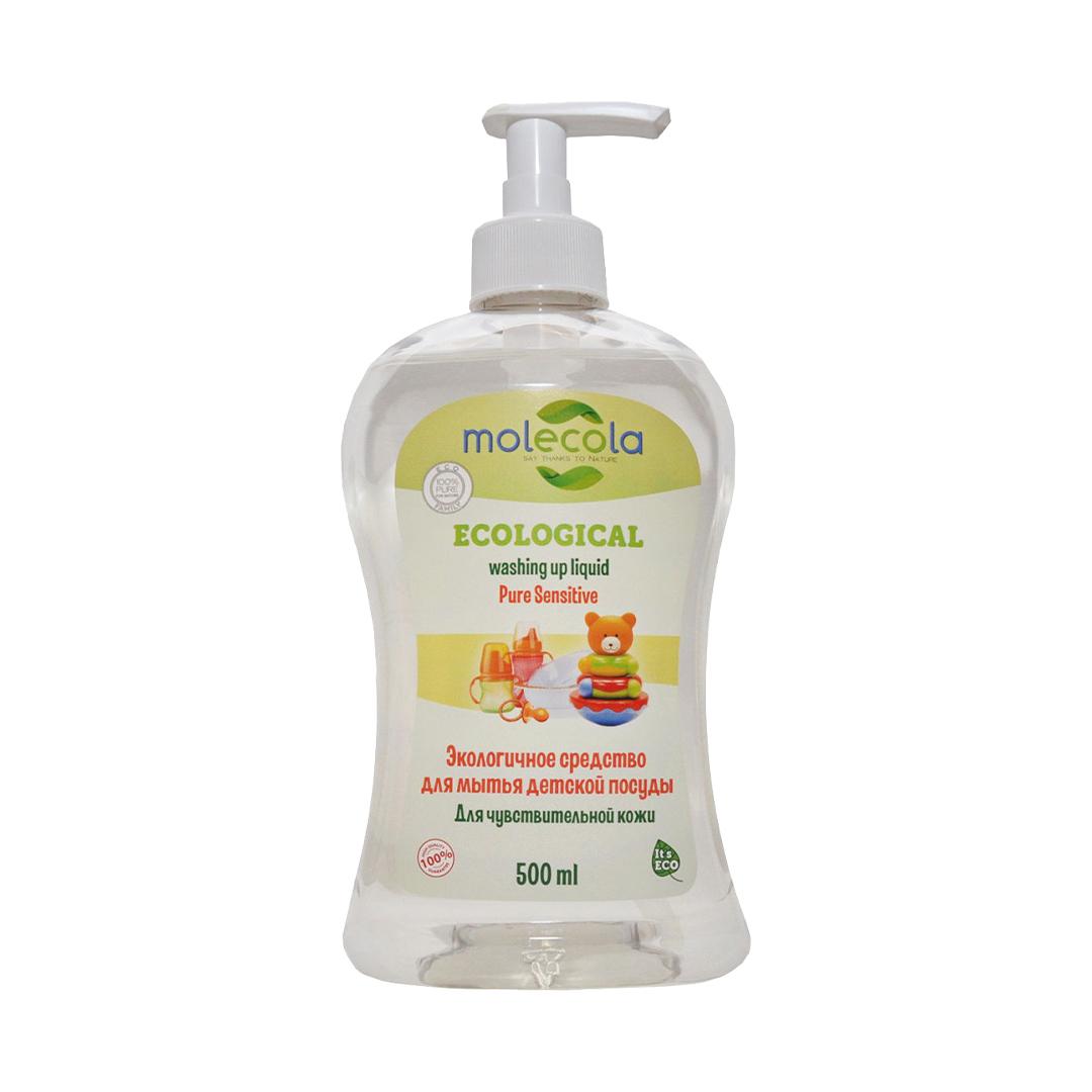 MOLECOLA Средство для мытья детской посуды и чувствительной кожи экологич. 500мл