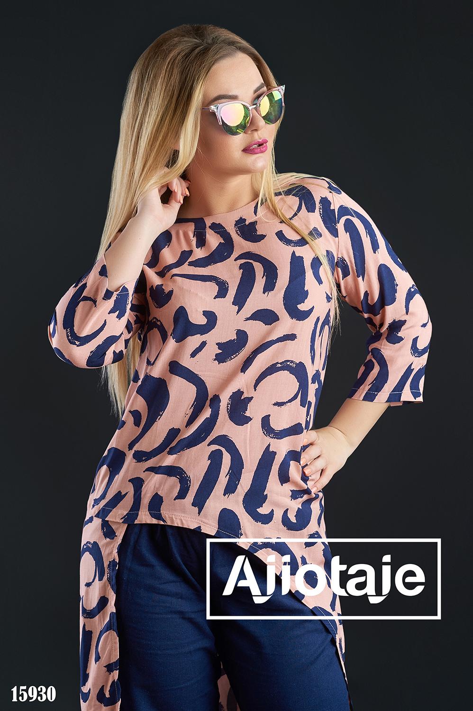 Штапельная двойка с асимметричной блузкой