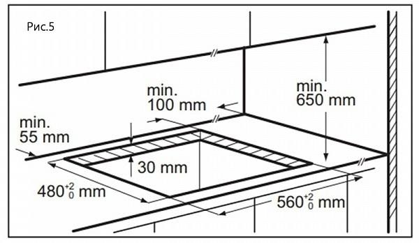 Газовая варочная панель Maunfeld EGHG.64.6CW/G
