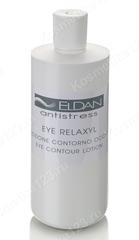 Расслабляющее средство для глазного контура (Eldan Cosmetics | Le Prestige | Eye relaxyl), 250 мл