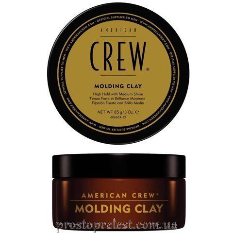 American Crew Classic Molding Clay - Моделююча глина