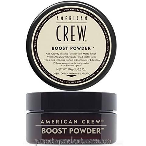 American Crew Classic Boost Powder - Антигравітаційна пудра для об'єму з матовим ефектом