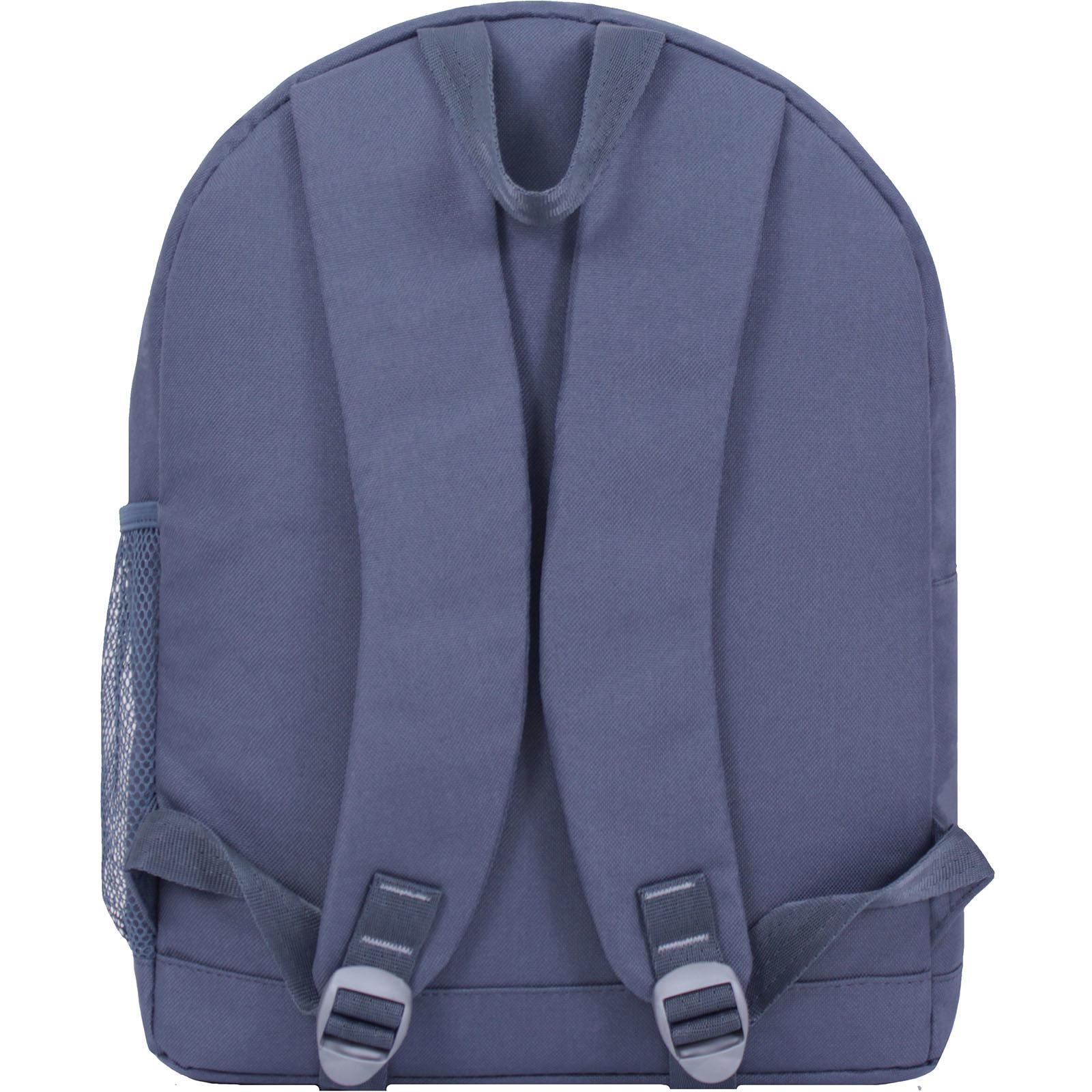 Рюкзак Bagland Молодежный W/R 17 л. серый 473 (00533662) фото 3