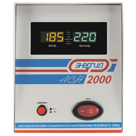 Стабилизатор АСН-2 000 Энергия