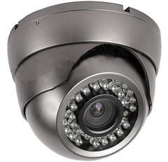 Видеокамера Q-Cam QC-515PH