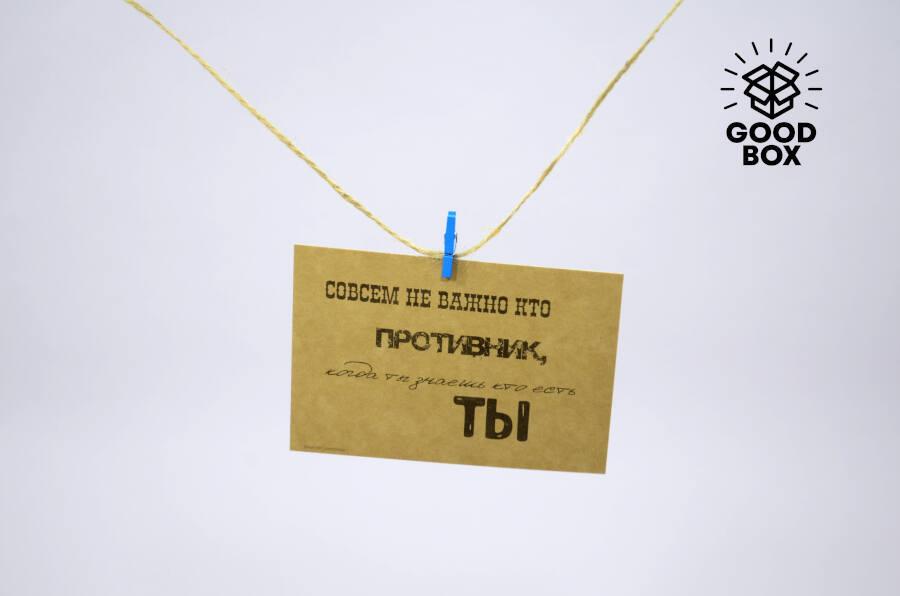 Подарочные открытки купить в Алматы