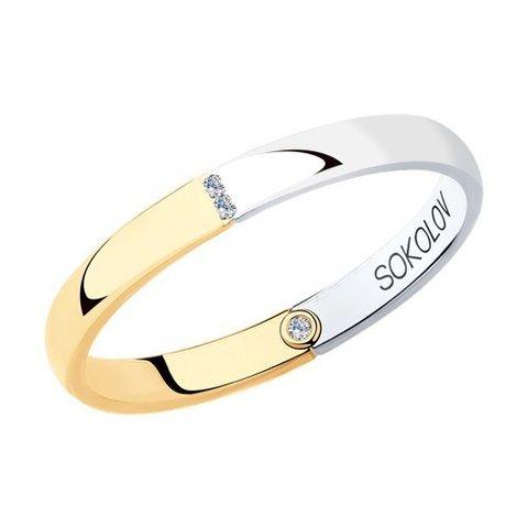 1114085-01 - Обручальное кольцо из комбинированного золота с бриллиантами