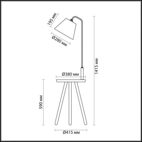 Торшер со столиком 4666/1F серии KALDA