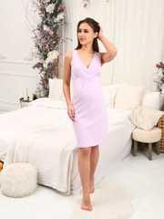 Мамаландия. Комплект для беременных и кормящих, фламинго/сиреневый