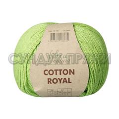 Cotton Royal 18-709 (Салат)