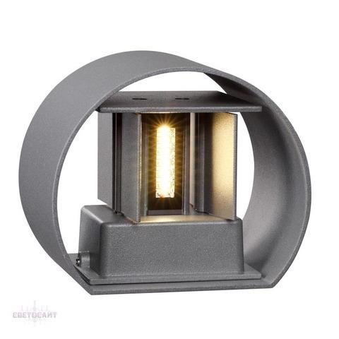 Уличный настенный светодиодный светильник 358003 серии KAIMAS
