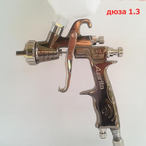 Краскопульт Auarita MP-500 LVLP -1.3