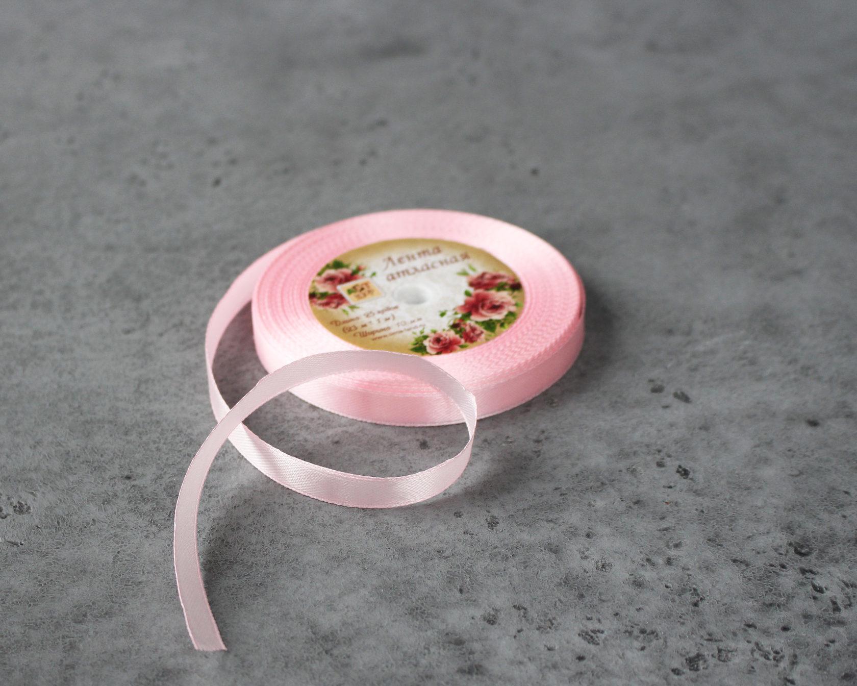 Лента атласная «Розовый» 10 мм, 23 м