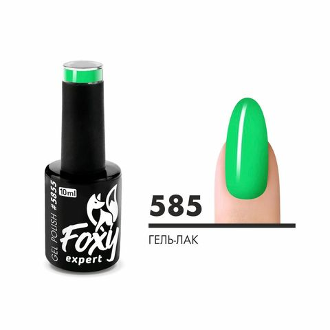 Гель-лак (Gel polish) #0585, 10 ml