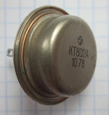 КТ802А