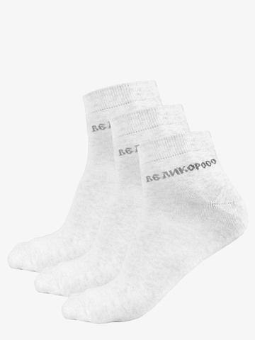 Мужские носки короткие цвета серый меланж – тройная упаковка