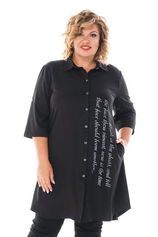 Рубашка-6257