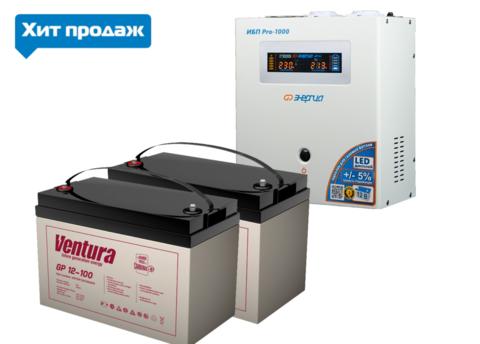 Комплект ЭНЕРГИЯ PRO 1000+GP 12-100 (2шт)