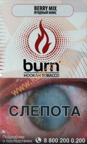Burn Berry Mix