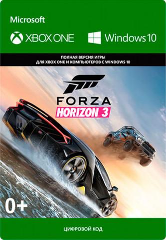 Xbox Store Россия: Forza Horizon 3 (Xbox One/Series S/X, цифровой ключ, русские субтитры)