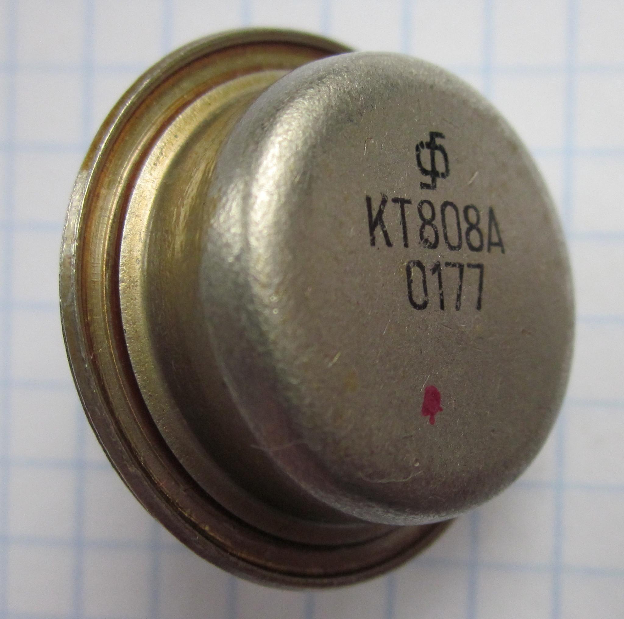 КТ808А