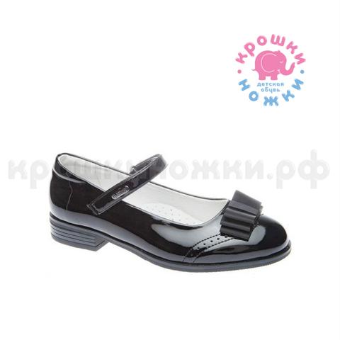 Туфли чёрные бант Фламинго (ТК Луч)
