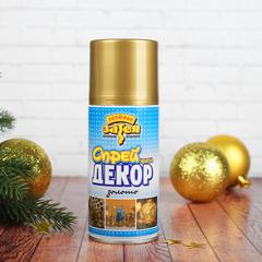 Спрей Декор золотой 150мл/V