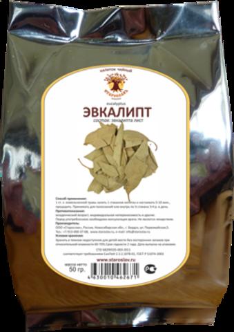 Эвкалипт (лист, 50гр.) (Старослав)